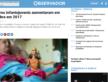 Cancros infantojuvenis aumentaram em Coimbra em 2017
